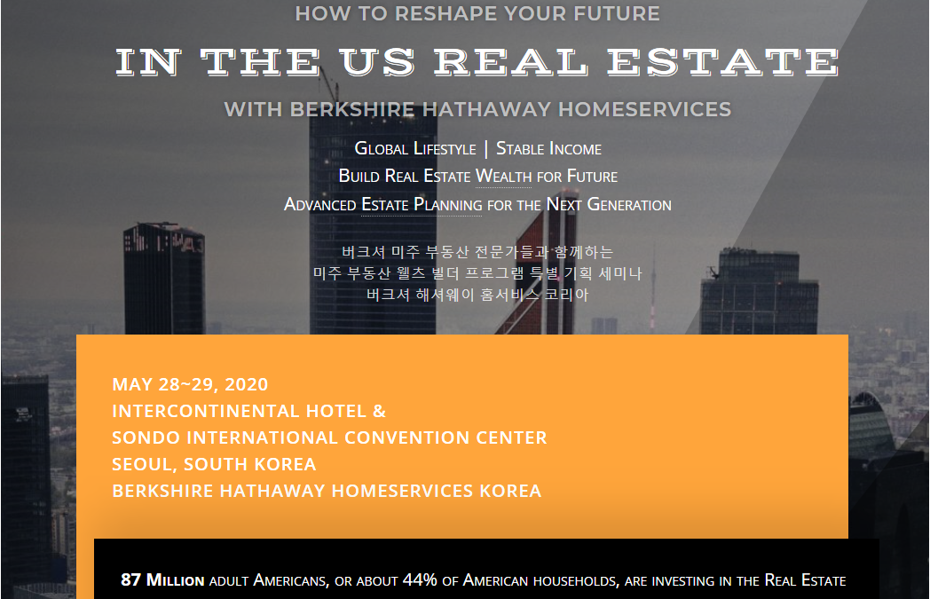 Reshape Your Future in the US Real Estate